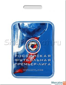 Полиэтиленовые и бумажные пакеты с логотипом.