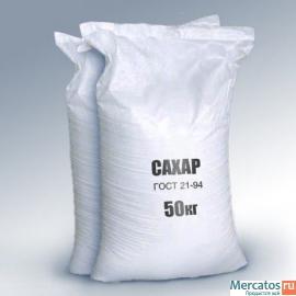 Сахар ГОСТ 21-94 оптом с гарантией и доставкой
