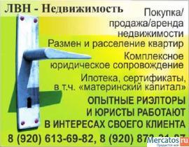 Продам квартиру в городе Обнинск на Маркса