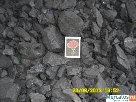 Вагонные поставки каменного угля