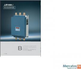 Низковольтное устройство плавного пуска JJR1000