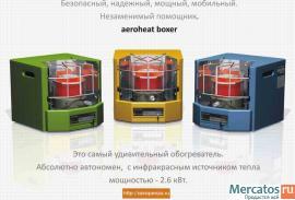 Автономный обогреватель Солярогаз Aeroheat HA S2600 boxer