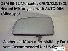 Стекло зеркала для мерседес gl, ml, w212, w204, w221, cls, glk,