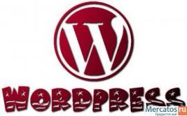 Курсы создания сайтов индивидуально онлайн и у Вас