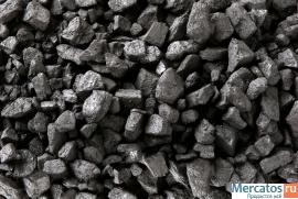 Каменный уголь оптом от производителя