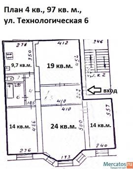 Продам 4-х ком. квартиру ул. Технологическая 6, 97 кв.м.