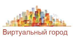 Сайт Магазинов и Торговых Центров №1 в России * Виртуальный Горо