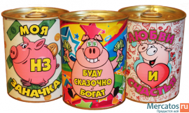 Сувениры символ 2019 года оптом. Свинки символ нового года опт.